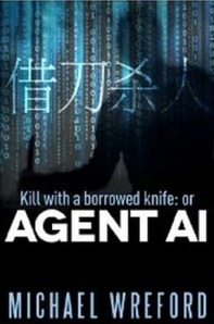 Kill_Borrowed_Knife_cover
